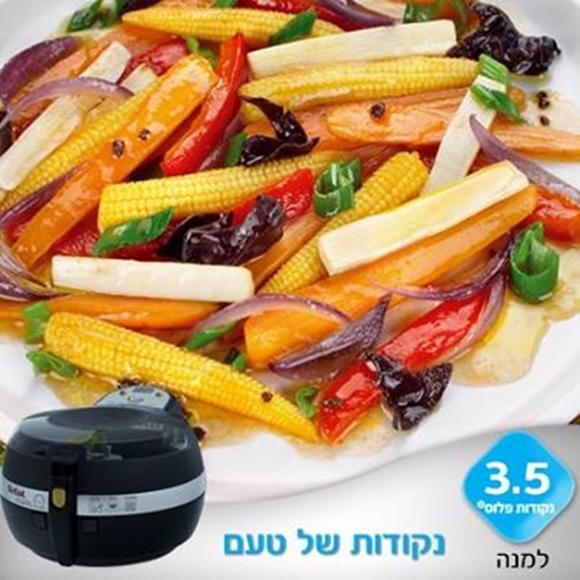 תמונה של עיטור תערובת ירקות
